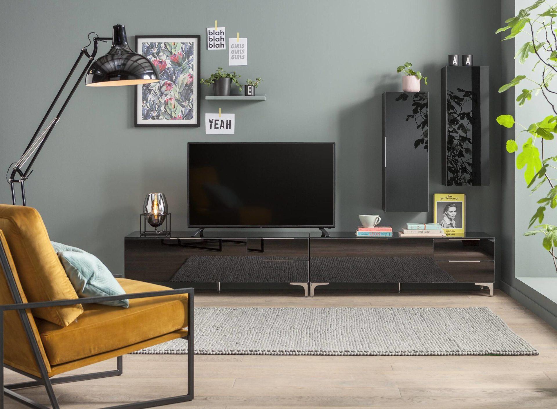 Möbel Eilers Apen, Räume, Wohnzimmer, Schränke + Wohnwände ...